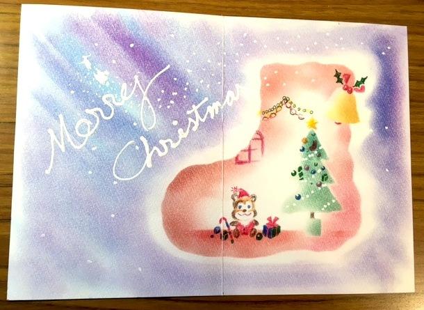 年賀状・クリスマスカードを描こう