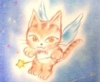 画像「ねこ天使」